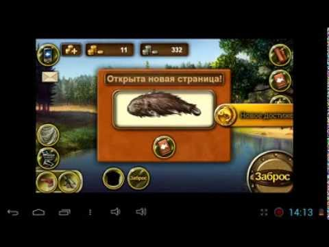 Скачать игры на телефон и планшет Mobigama