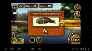Обзор игры ** Русская рыбалка 3 ** для Андроид.