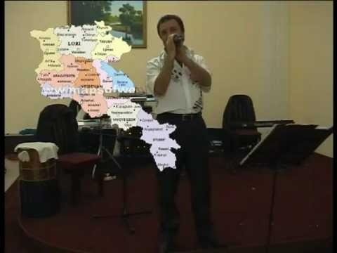Арам Симонян - Армения моя (г. Ванадзор)