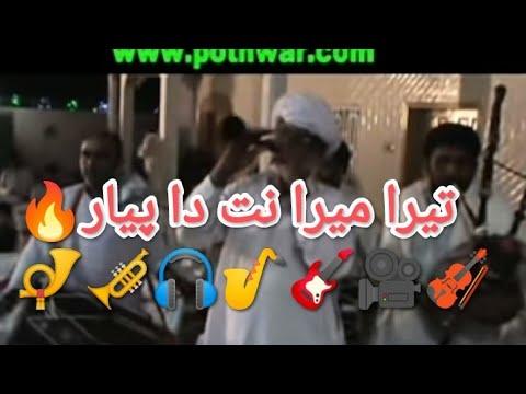 Pothwari Toti nice song 7 thumbnail