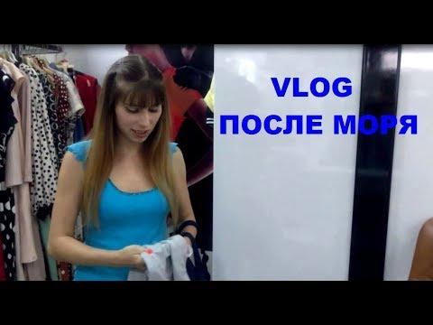 VLOG: Новая стиралка Atlant/ заведения Харькова