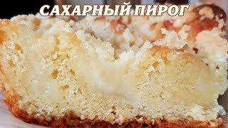 Сахарный пирог. Рецепт Сахарный пирог