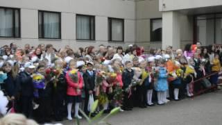 1.09.16 г. Новосмолинский. День Знаний в МАОУ СШ№8