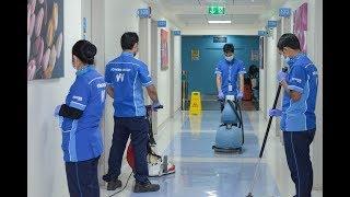 Housekeeping supervisor job in UAE