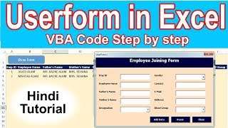 VBA Userform In MS Excel |  beginner to advance | Employee Joining Userform