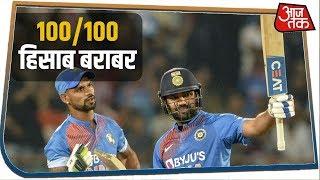 100वें टी-20 मैच में Rohit ने किया धमाका, तूफानी पारी खेल भारत को दिलाई जीत