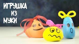 DIY Stress Balls for kids | How do ANTISTRESS OWN HANDS