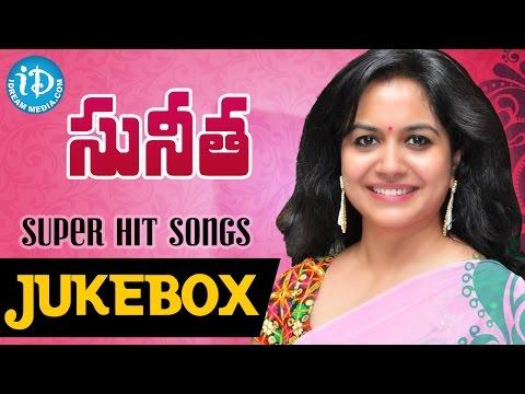 Sunitha Hit Songs || Telugu Video Songs JukeBox