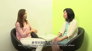 安慰不等於同理心聆聽 Comfort doesn't mean empathetic listening (繁體中文字幕/ English Subtitles)