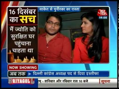 The truth behind 16 December, 2012 Delhi gang rape incident