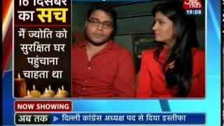 The truth behind 16 December, 2012 Delhi gang rape incident