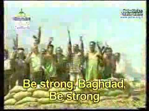 Be Strong Baghdad
