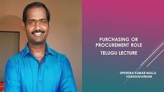 Purchasing or procurement role Telugu lecture