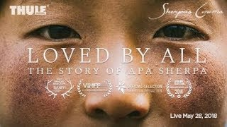 Loved by All - Official Teaser [HD]