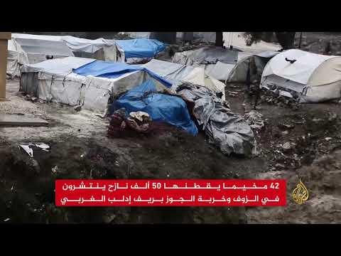 الأمطار والسيول تضاعف معاناة اللاجئين بريف إدلب الغربي  - 12:54-2019 / 1 / 19