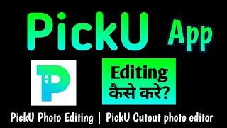 PickU photo editing || PickU App editing || PickU Cutout photo editor screenshot 3