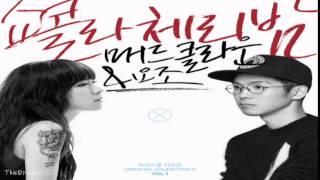 Video Mad Clown & Yozoh - 쇼콜라 체리밤 (Hi! School Love On OST Part.3) download MP3, 3GP, MP4, WEBM, AVI, FLV April 2018