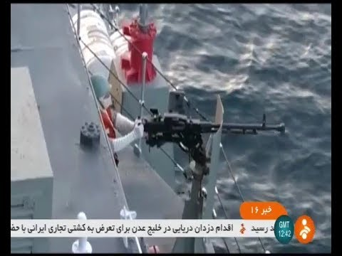 Iran Naval forces repels pirates attack at Caspian Harmony merchant ship, Gulf of Aden