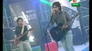 Shunno Live Sritir Chera Pata Channel I