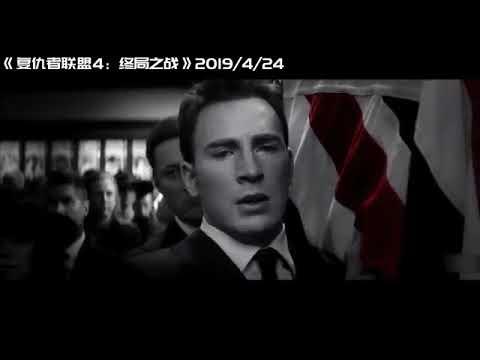 2019最新电影 复仇者联盟4 终局之战