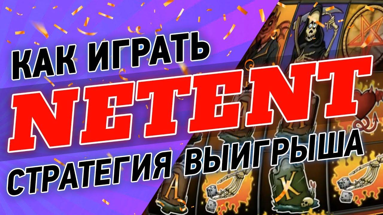 Открываем 40 бонусов для командных боев - Стрим онлайн 05.08.2020