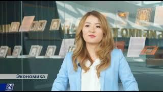 Экономика Киргизии