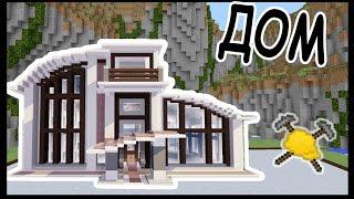 - ДОМИК и ВОЗДУШНЫЙ ЗМЕЙ в майнкрафт МАСТЕРА СТРОИТЕЛИ 53 Minecraft