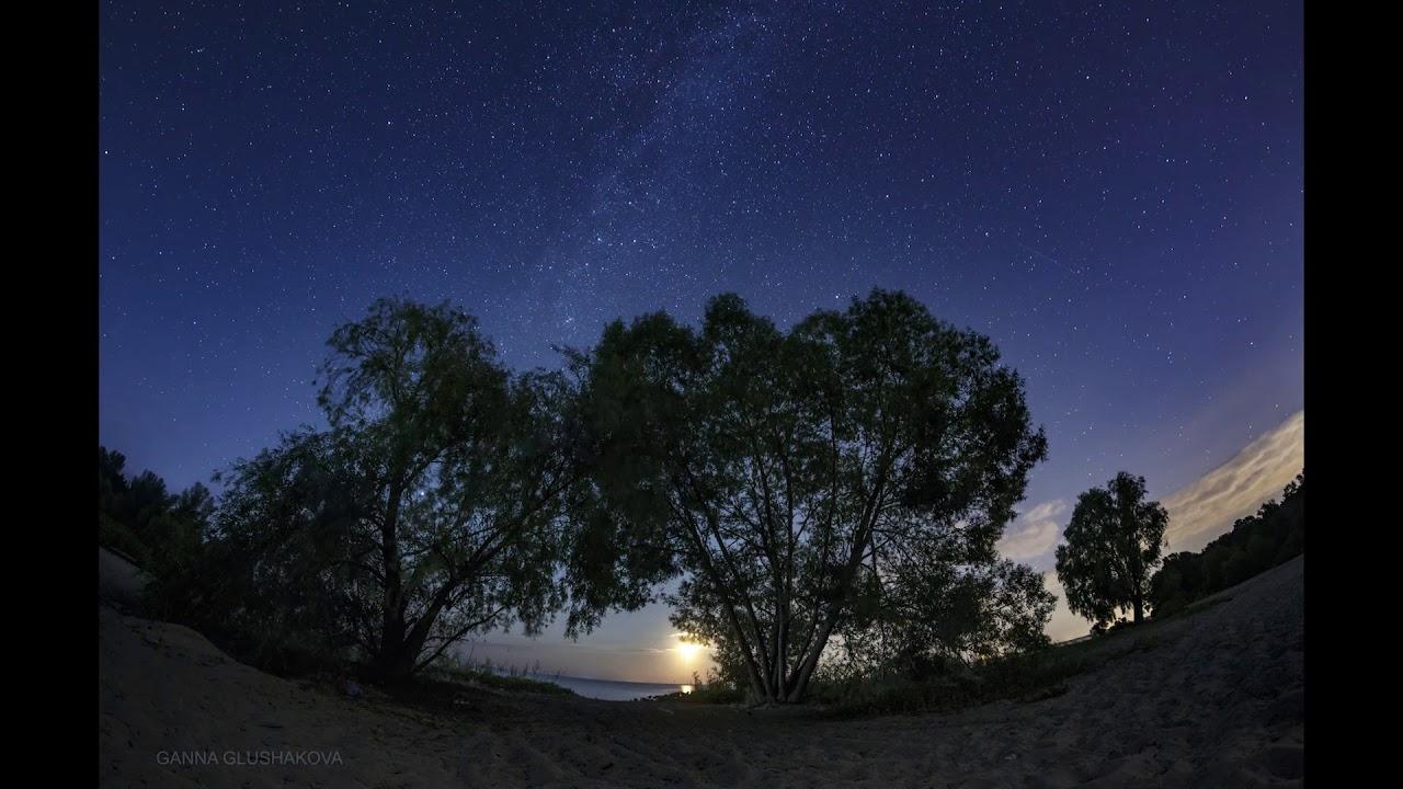 Картинка луна больше рядом море красиво всего