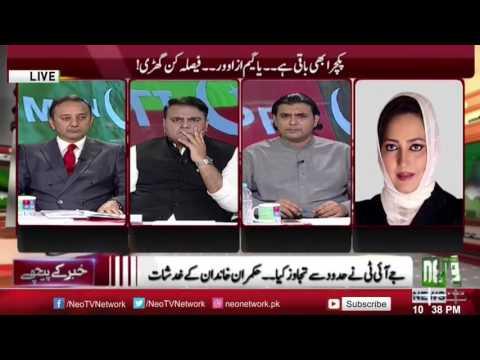 Senior Jornalist Asma Sherazi Views About Panama Issue   Khabar kay Pechay 2