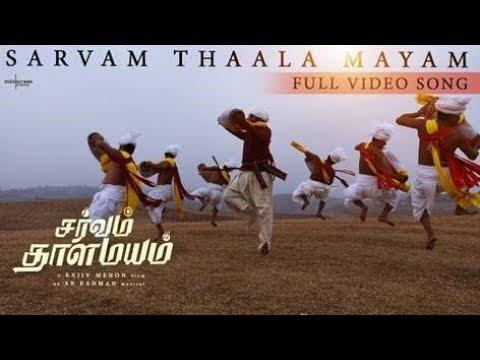 Sarvam Thaala Mayam - Full Song Video ( Tamil ) | A R Rahman | GV Prakash | JioStudios Mp3