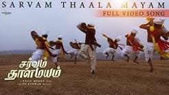 Sarvam Thaala Mayam - Full Song Video ( Tamil ) | A R Rahman | GV Prakash | JioStudios