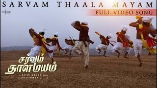 Sarvam Thaala Mayam - Full Song Video