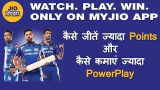 Jio IPL Cricket Play Along Game TIPS AND TRICKS   How to Earn More Points and Power Play?