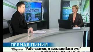 Услуги юриста по трудовым спорам в Екатеринбурге(, 2010-12-31T08:08:55.000Z)