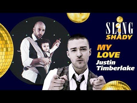 Sling Shady / Justin Timberlake – My Love / 1 сезон / 4 серия