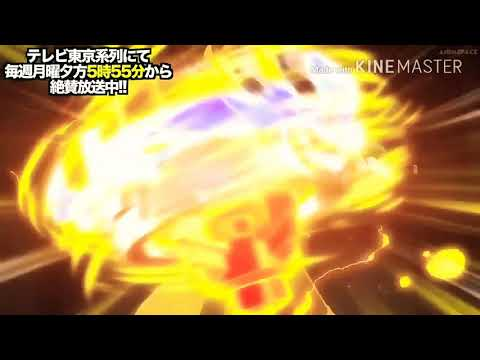 Beyblade burst god~{[AMV]}~[{(Free special)}]