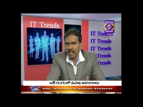 IT Trends Dt: 16/02/19