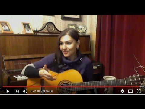 Онлайн Мастер-Класс Исполнительское мастерство как петь красиво песни под гитару