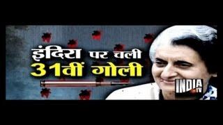 Indira Gandhi assassination: The mystery of 31st bullet