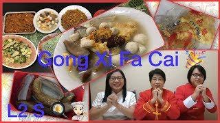 40 Resep Sup Haisom Hipio Bakso Soup Recipe Youtube