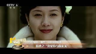 《爱情图鉴之暗恋》热议话题 一起回味那些甜蜜或虐心的瞬间【中国电影报道 | 20191115】