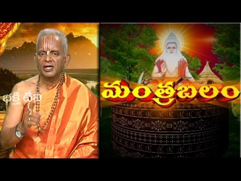 Goddess Lakshmi Devi | Mantras and Slokas | Mantrabalam | Archana | Bhakthi TV