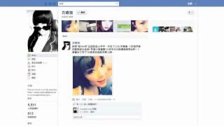 """方皓玟2012最新派台歌""""我LIKE你"""""""