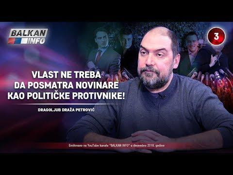INTERVJU: Draža Petrović - Vlast ne treba da posmatra novinare kao političke protivnike (18.12.2018)