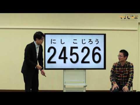【マナビラボ:マナビの笑劇場】数学でアクティブ・ラーニング