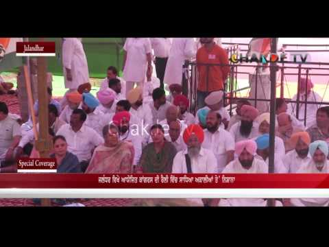Rahul Gandhi Leads Protest in Jalandhar