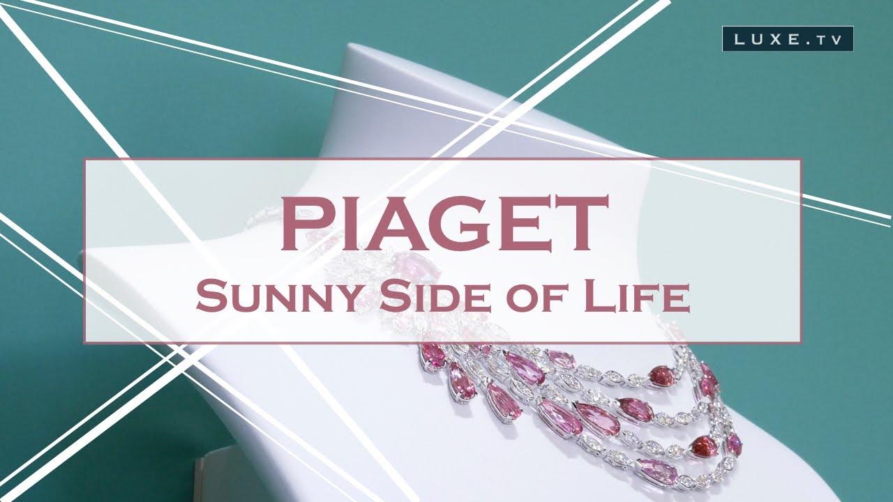 37527fad5 Piaget - La collection de haute joaillerie