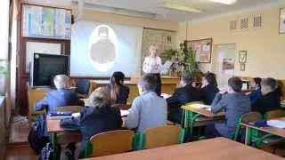 Використання інтерактивних технологій на уроках української мови та літератури