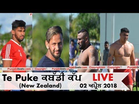 🔴 [Live] Dashmesh Sports Club Te Puke (New Zealand) Kabaddi Tournament 02 Apr 2018