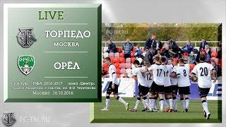 Torpedo Moscow vs Rusichi Oryol full match